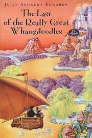Last Whangdoodle Cover